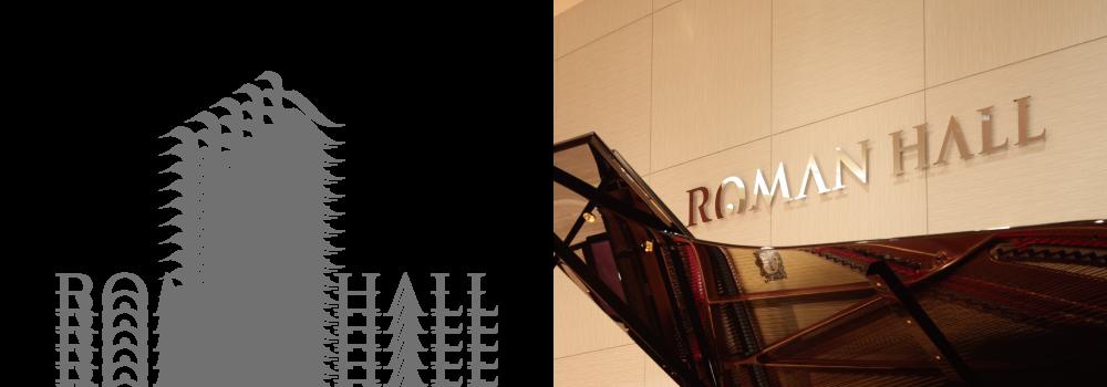 hall-logo-01