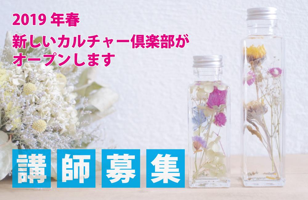 koushi-01