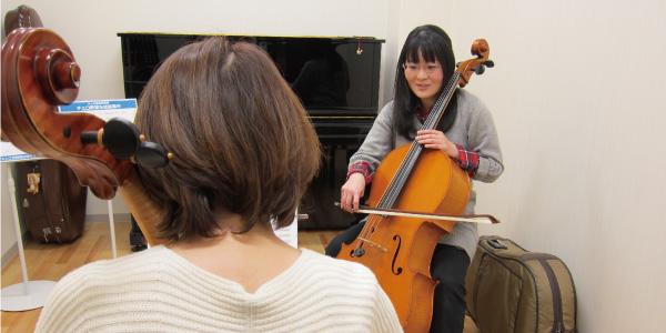 lesson_cello-01
