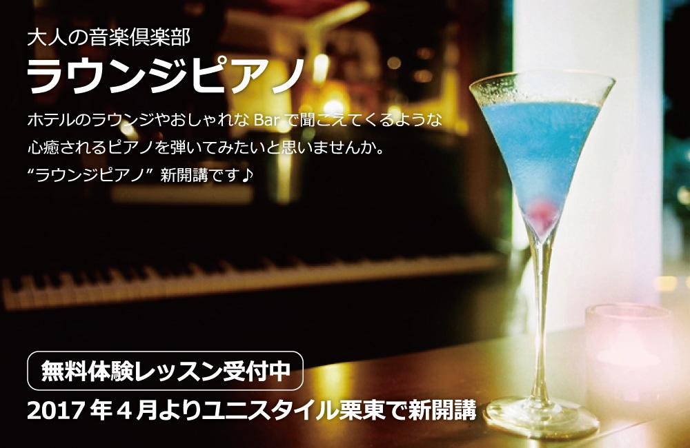 lounge1-01