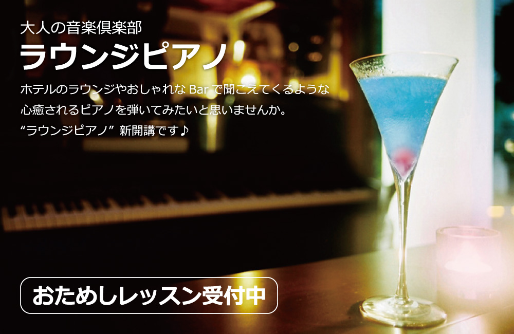lounge4-01