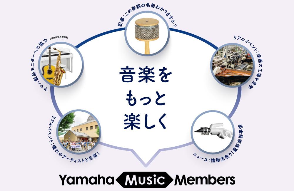 members02-01