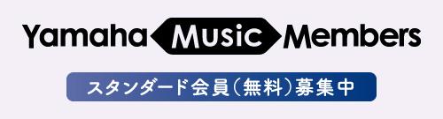 members09-01