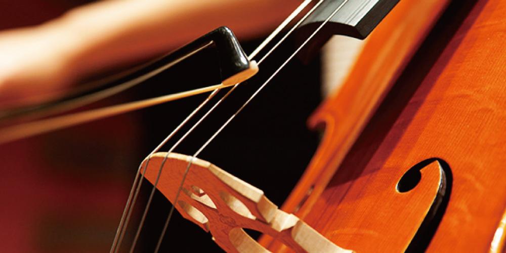 o_cello_banner