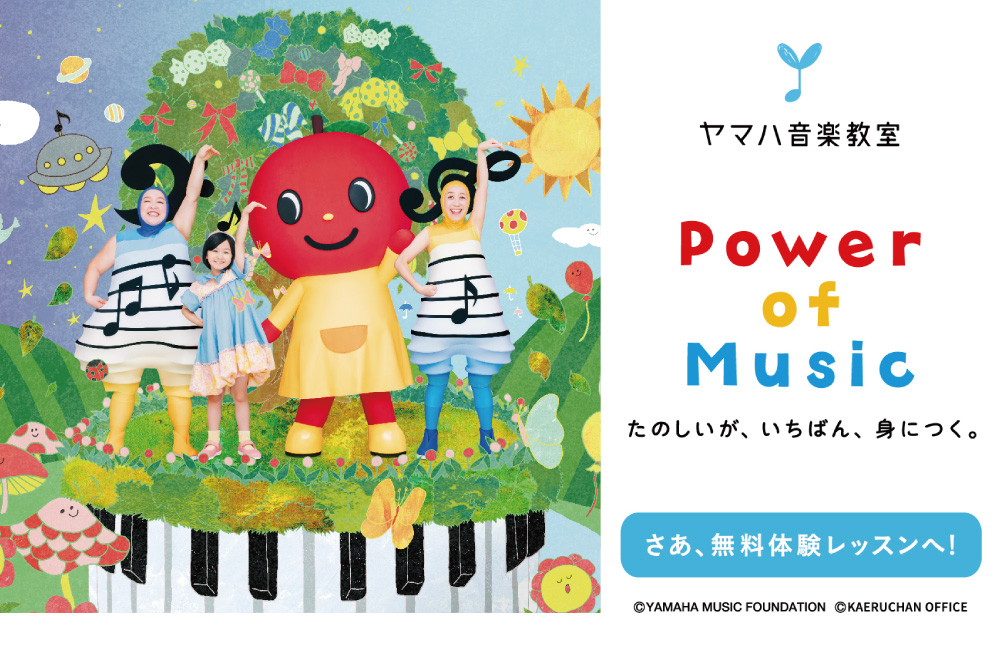 powerofmusic-01-01