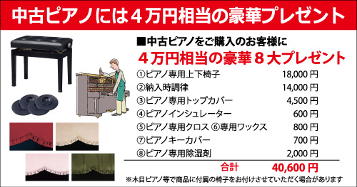 spring-sale02